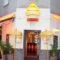 Tandoori Palace Restaurant